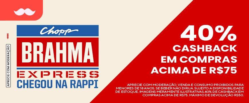 [REVENUE] Amstel PO 4508012148 choppbrahma