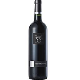 Latitud 33 Cabernet Sauvignon 750ml (2015)