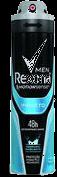 Desodorante Rexona Impacto Aerosol