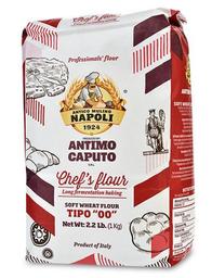 Farinha De Trigo 00 Antico Molino Caputo 1kg