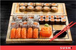 Ultimate Salmon (40 Peças)
