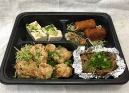 Tonkatsu Bentô
