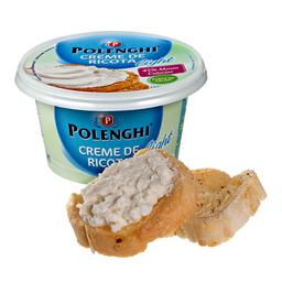 Creme De Ricota Polenghi Light 150 g