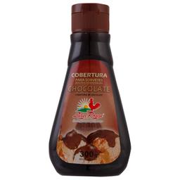 Cobertura Para Sorvete Chocolate Label Rouge 300g