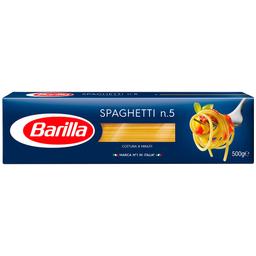 Macarrão Italiano Spaghetti Barilla 500g