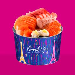 Round Box Premium - 107045
