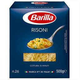 Macarrão Barilla Risoni 500 g
