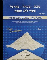 Farinha Snayd Ianchel Pessach Matza 1 Kg