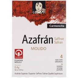 Açafrão Espanhol Estigma Carmencita 0,375 g