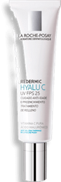 Lrp Redermic Hyalu C Uv 40Ml 2016