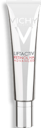 Vcy Liftactiv Retinol Ha Advcd 30Ml