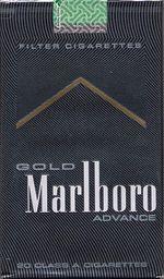 Cigarro Marlboro Blue Ice Ment KS ZBO Com 10