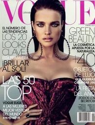 Revista Abril Vogue Br