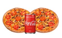 2 Pizzas Broto  25cm + 1 Refrigerante 220 ml
