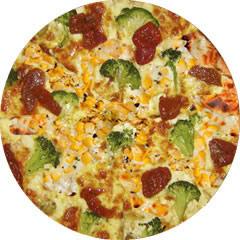 Pizza Jardineira - Grande