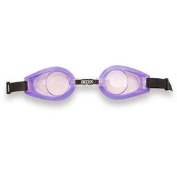 Óculos De Natação Roxo New Toys