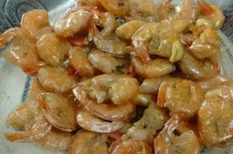 Camarão Frito - Porção Pequena