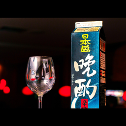 Sake Importado Japonês Banshaku Karakuti - 2L