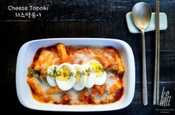 P4 Cheese Topokí (치즈떡볶이)