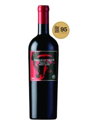 Vinho Caballo Loco Grand Cru Maipo Andes 750 mL