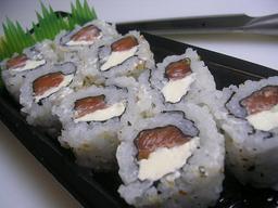 10 uramakes de philadelfia atum