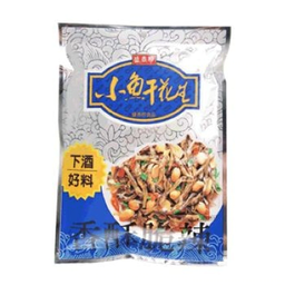 Aperitivo De Peixe Iriko Com Amendoim 80 g