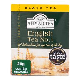 Chá Eau Ahmad English Tea N-Ý1 20 g