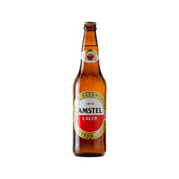Amstel - 600ml