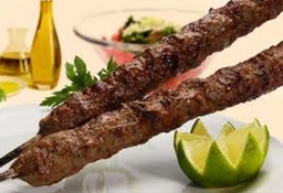 Kafta de Carne