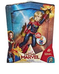 Figura Marvel Capita Marvel Com Sons