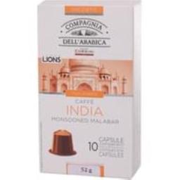 Compagnia dellarabica Cafe Italiano India