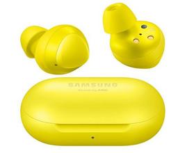 Fone Samsung Buds Wireless Amarelo