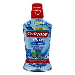 Colgate Antiséptico Bucal Colg Plax L500 P350Ml Soft Mint