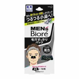 Adesivo De Limpeza Pore Black Biore Mens 10 Und