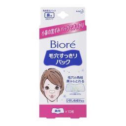Adesivo De Limpeza Pore White Biore 10 Und