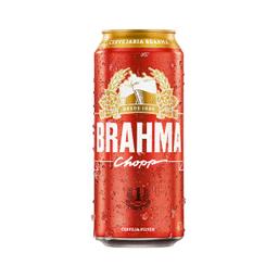 Brahma Cerveja Latão