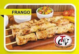 Espetinho Frango - 1 Unidade