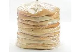 Porção de Pão Sírio 12 Unidades