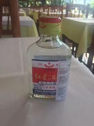 Aguardente Chinês de Bolso 100ml