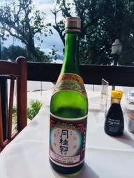 Sake Gekkeikan Importado 750 ml