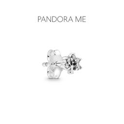 Brinco Único Minha Natureza - Pandora Me Pandora