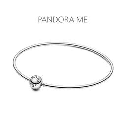 Bracelete Rígido - Pandora Me Pandora