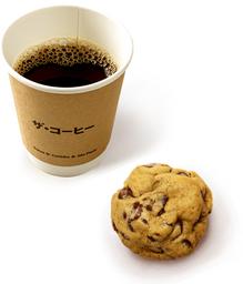 Bebida + Cookie