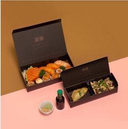 Mini box 5
