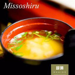 Missoshiru