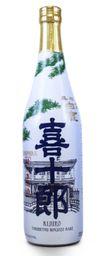 Hakushika Kijuro Tokubetsu Honjozo 720ml