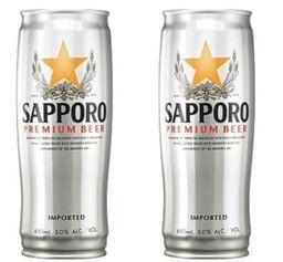 Konbo Sapporo
