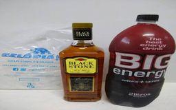 INCOMPLETO SEM ML - Combo Whisky Black Stone
