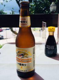 Cerveja Kirin Ichiban Long Neck