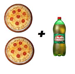2 Pizzas Mussarela + 1 Guaraná Antárctica 2 Litros